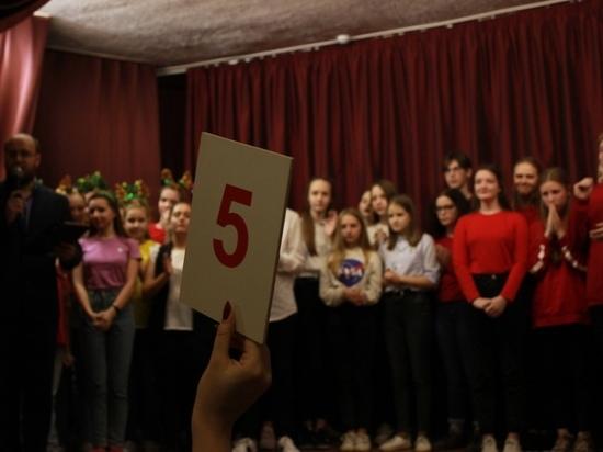 Псковских школьников приглашают принять участие в играх КВН