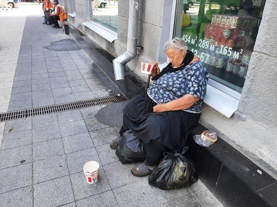 Перед выборами в Госдуме заговорили о понижении пенсионного возраста