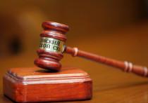4 года условно  получил по приговору Замоскворецкого суда бывший начальник участковых ОМВД России по району Котловка за «крышевание» жилья, где, по оперативным данным, было зарегистрировано примерно 400 гастарбайтеров