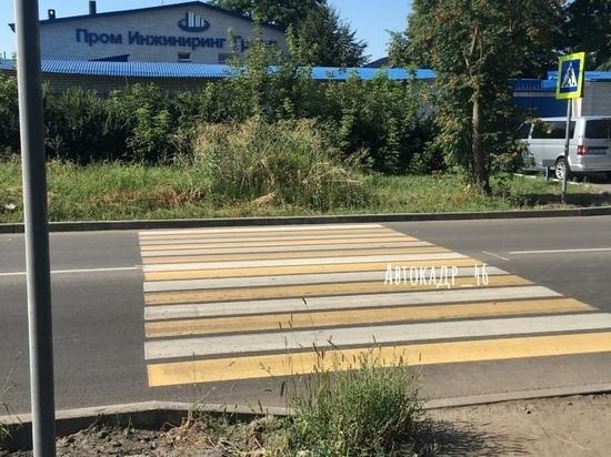 В Курске нашли пешеходный переход в никуда