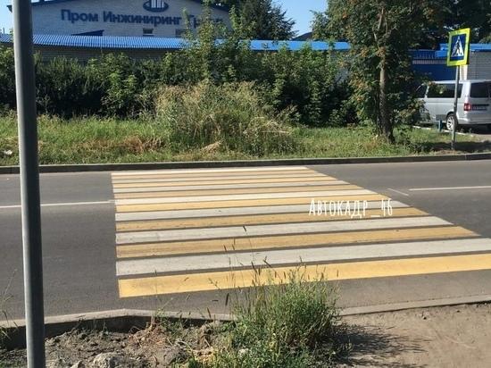Пешеходный переход в никуда на улице Энергетиков в Курске обустроят до конца августа