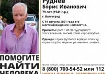 В Волгограде седьмой день ведутся поиски пропавшего 79-летнего местного жителя