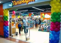 Бытовую технику и игрушки за 1 рубль смогут купить в новом «Галамарте» жители Салехарда