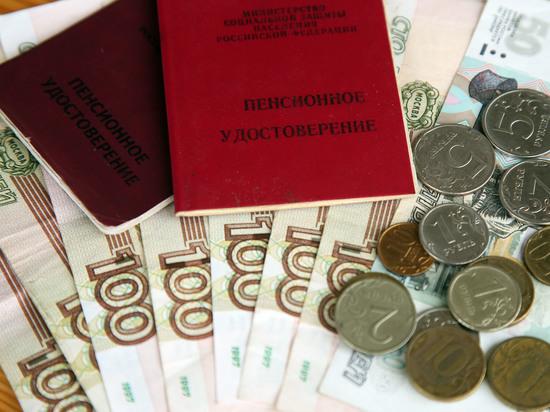 Россиян ждет индексация
