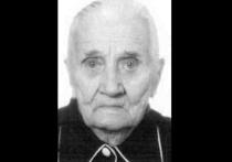 В Москве от острой сердечно-сосудистой недостаточности скончалась одна из самых пожилых жительниц столицы: в марте ей исполнилось 107 лет