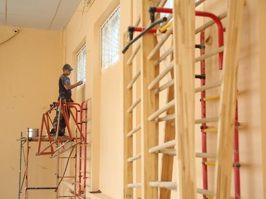 В волгоградских школах к 1 сентября обновляют спортзалы и стадионы