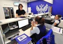 Предъявить паспорт для получения письма на почте, возможно, скоро будет недостаточно