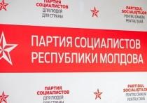 ПСРМ будет противостоять новому захвату государства режимом Санду