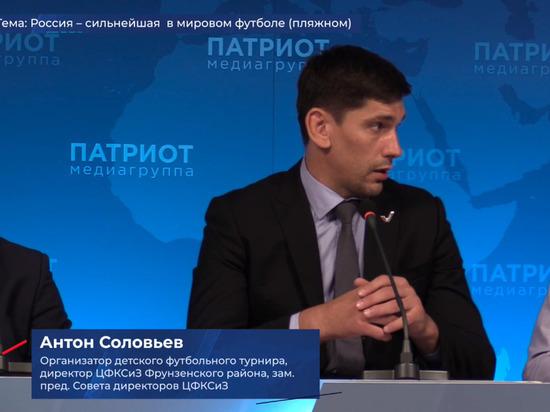 Минспорта России может решить судьбу пляжного футбола в Крыму