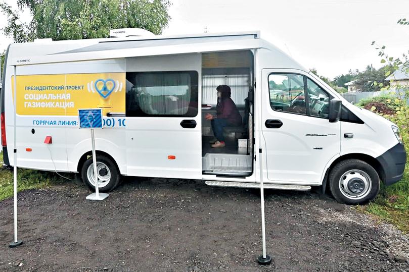 В этом году бесплатное подключение газа ждет домовладения 107 тысяч жителей Подмосковья