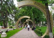 Отпуск в городе-курорте Пятигорск: лечение, достопримечательности, горы