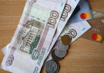 «Московский следователь» обманул великолучанку на 200 тысяч рублей