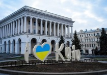 Байден отправит в Киев делегацию во главе с министром энергетики США