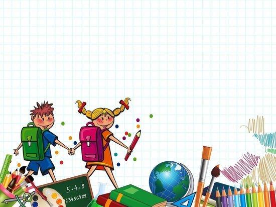 День знаний в школах Курской области пройдёт в дистанционном формате