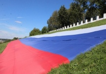 Жители Калужской области отмечают День государственного флага