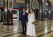 Осторожно, свадьба открывается: впервые брак зарегистрировали в метро