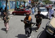 Разлученные переворотом: муж русской девушки застрял в Афганистане
