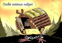 В правительстве в очередной раз пытаются «обелить» мутный процесс сдачи жилплощади в наем