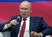 «Приходится напоминать, что не глава Минобороны»: Путин рассказал о воинственности Лаврова
