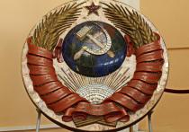 Повторит ли Россия судьбу Советского Союза