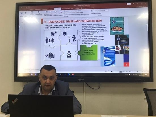 В крымских школах в этом году начнут изучать налоговую грамотность