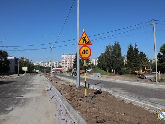 В Курске 23 августа открыли движение по улице Бойцов 9-й дивизии
