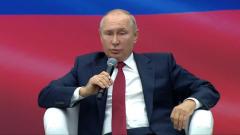 Путин обсудил вопросы безопасности России
