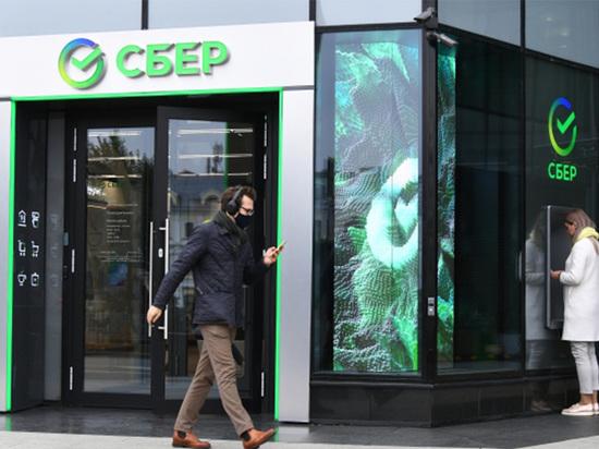 Ежемесячно на переработку идет более тонны невостребованных банковских карт