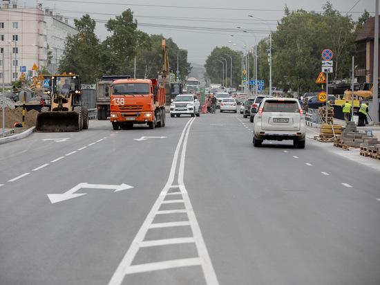 В Южно-Сахалинске для сквозного проезда открыли участок улицы Комсомольской