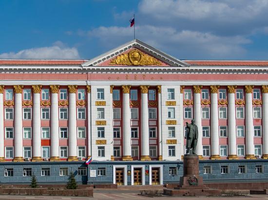 В Курске пристройку к зданию Дома Советов отремонтируют за 73 млн рублей