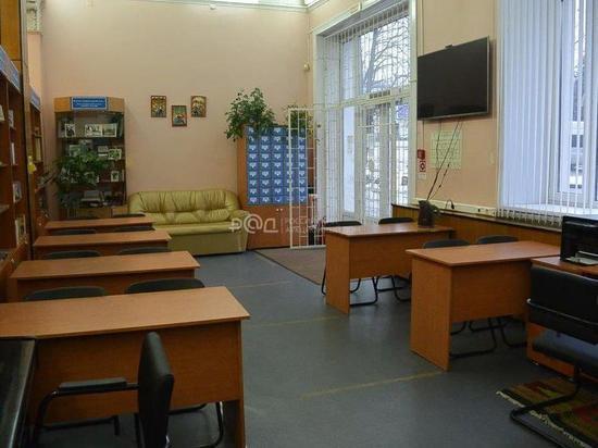 В Курске пустят с молотка помещение библиотеки для слепых