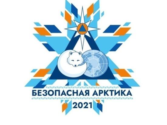 Безопасная Арктика: Масштабные учения МЧС России пройдут в Арктике