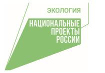 В Якутии компания «Колмар» присоединилась в акции «Сохраним лес»