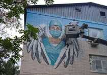 На здании КГБУЗ «Городская клиническая больница» появилось изображение медицинского сотрудника в маске и с крыльями за спиной