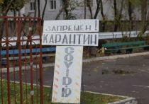В Калужской области власти рассказали подробности последних жертв коронавируса