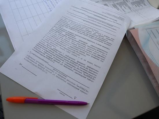 В Курской области пресечена деятельность продавцов поддельных сертификатов о вакцинации