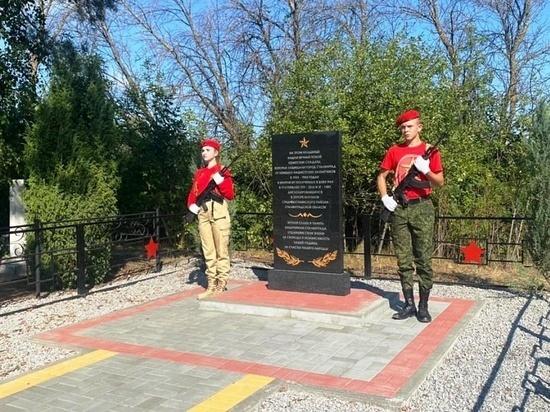 В Волгоградской области привели в порядок еще 2 воинских захоронения