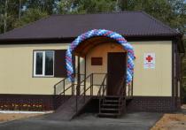 В Калужской области отремонтируют 20 поликлиник и три ФАПа
