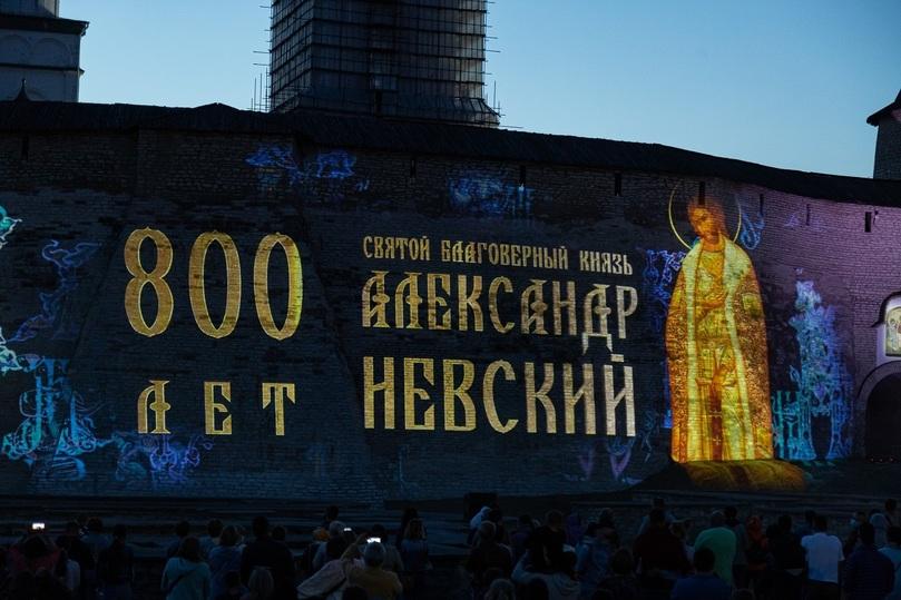 В Пскове снова состоится лазерное шоу в честь Александра Невского, фото-2