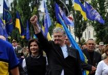 Атаку зеленкой на экс-президента Украины Порошенко объяснили самострелом