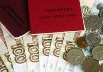 В России по состоянию на 1 апреля 2021 года насчитывается 42,6 миллиона пенсионеров, в том числе 8,6 миллиона работающих пенсионеров