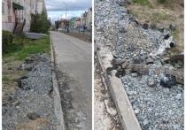 Намусорили и сломали насаждения: жители Чубынина возмутились дорожными работами в Салехарде
