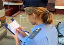 В прокуратуру Индустриального района Хабаровска с заявлением обратилась жительница краевой столицы и клиентка страховой компании «Колымская»