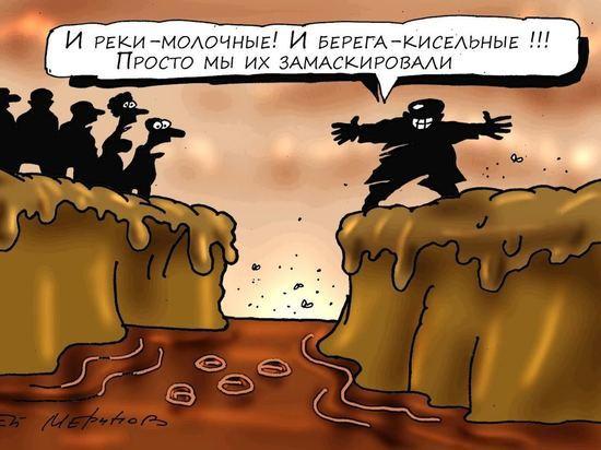 Юрий Фалейчик: нужно говорить не о мастер-планах, а о теплых туалетах и геотермальных водах