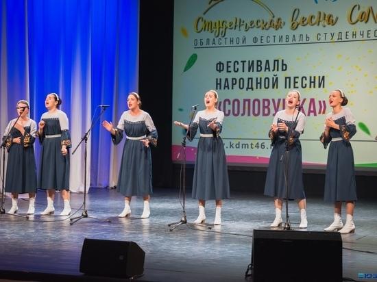 Победители курской «Студенческой весны» отправились в гастрольный тур