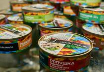 Первым на Ямале право экспортировать рыбную продукцию получил «Салехардский комбинат»