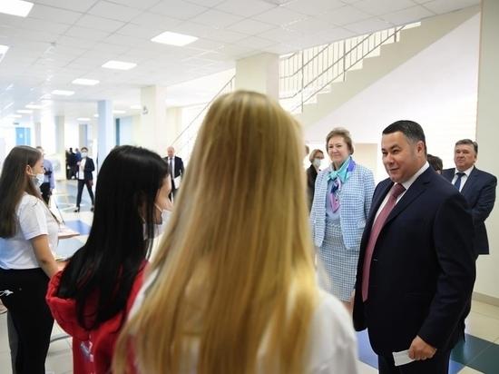 Учителя из Тверской области получат единовременную выплату