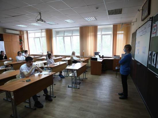 В Волгоградской области учебный год начнется в очном режиме