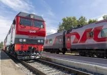 Расписание пригородных поездов временно поменяется в Псковской области