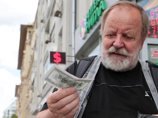 Предсказан курс рубля на осень